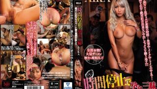 HD JAV - DVD ID: MVSD-311 - Actors: Aika