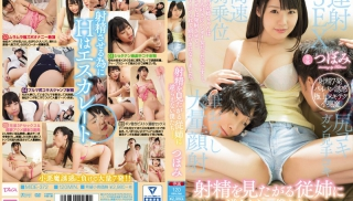 JAV Movie - DVD ID: MIDE-372 - Actors: Tsubomi