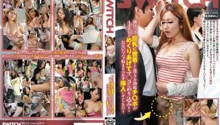 Japan JAV - DVD ID: SW-274