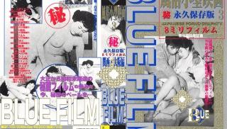 Sex JAV - DVD ID: BF-103