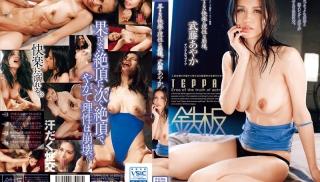 HD JAV - DVD ID: TPPN-074 - Actors: Ayaka Mutou