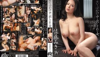 JAV Pornhub - DVD ID: DASD-182 - Actors: Miki Sato