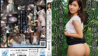 Porn JAV - DVD ID: APAA-369 - Actors: Ran Minami