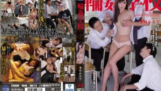 JAV Xvideos - DVD ID: SHKD-718 - Actors: Kaede Fuyutsuki