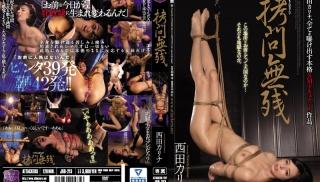 JAV Full - DVD ID: JBD-213 - Actors: Karina Nishida