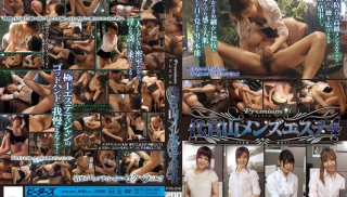 JAV Movie - DVD ID: PTS-241