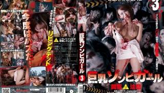 Japanese JAV - DVD ID: GVG-164 - Actors: Kurea Hasumi