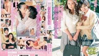 JAV Online - DVD ID: MESS-033 - Actors: Anna Machimura