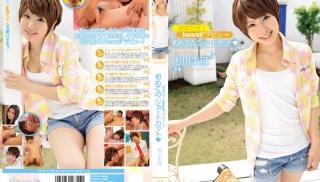 JAV Full - DVD ID: KAWD-351 - Actors: Maho Ichikawa