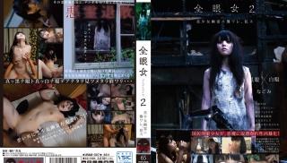 JAV XNXX - DVD ID: URAM-007 - Actors: Nagomi
