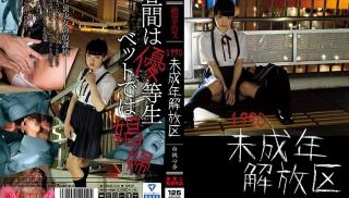 Porn JAV - DVD ID: ZBES-012 - Actors: Kokorona Hakuto