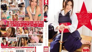 XXX JAV - DVD ID: SPS-023 - Actors: Maho Ichikawa