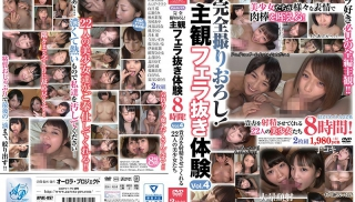 JAV Pornhub - DVD ID: APAE-057 - Actors: Sora Shiina
