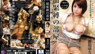 HD JAV - DVD ID: JBD-212 - Actors: Yuri Oshikawa