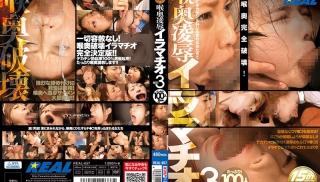 JAV Video - DVD ID: REAL-657 - Actors: Ayumi Shinoda