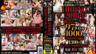 HD JAV - DVD ID: HAVD-945