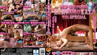 JAV XNXX - DVD ID: NHDTA-924