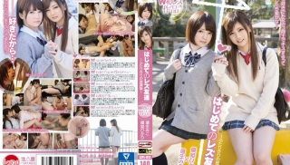 Japan JAV - DVD ID: LZPL-013 - Actors: Miko Hanyu