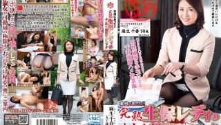HD JAV - DVD ID: MESU-45 - Actors: Chiharu Aso
