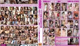 JAV Full - DVD ID: HAWA-054