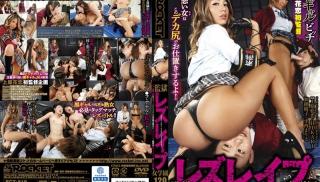 JAV Online - DVD ID: RCT-819 - Actors: Ayako Kano