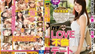 JAV Pornhub - DVD ID: CESD-283 - Actors: Mayumi Imai
