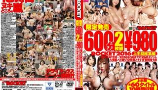 JAV Sex HD - DVD ID: RCT-875