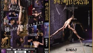 HD JAV - DVD ID: JBD-173 - Actors: Misa Yuki