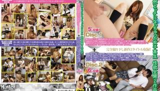 XXX JAV - DVD ID: HUNT-718