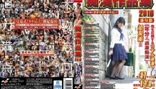 Porn JAV - DVD ID: MXT-018