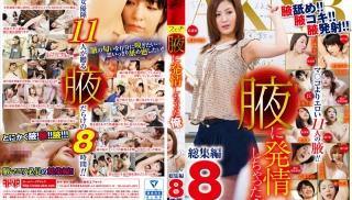 JAV Xvideos - DVD ID: FSET-652
