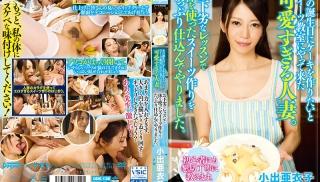Porn JAV - DVD ID: DDK-136 - Actors: Aiko Koide