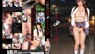 Porn JAV - DVD ID: IBW-399Z