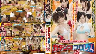 JAV Xvideos - DVD ID: SVDVD-356 - Actors: Tsumugi Serizawa