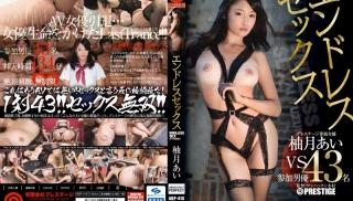 HD JAV - DVD ID: ABP-410 - Actors: Ai Yuzuki