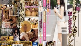 JAV Video - DVD ID: YRMN-039