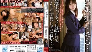 Japan JAV - DVD ID: APAK-127 - Actors: Kanako Imamura