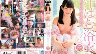 XXX JAV - DVD ID: KTKL-003 - Actors: Yuna Himekawa