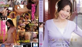 JAV Pornhub - DVD ID: SHKD-710 - Actors: Sumire Shiraishi