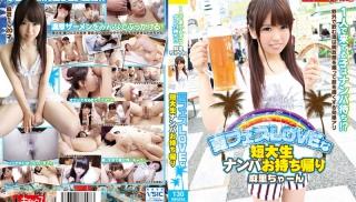 HD JAV - DVD ID: KTKP-085