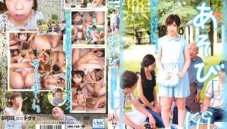 HD JAV - DVD ID: DDK-105