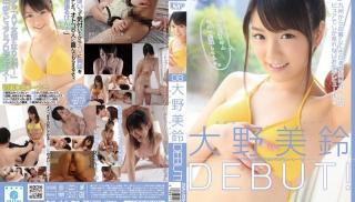 JAV Video - DVD ID: DVAJ-0069 - Actors: Misuzu Ono