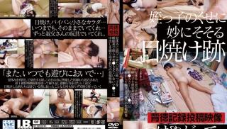JAV Full - DVD ID: IBW-515Z
