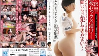 JAV Sex HD - DVD ID: APKH-025 - Actors: Ayaka Yuzuki