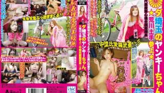 JAV Full - DVD ID: KTKL-002