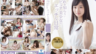 JAV Video - DVD ID: SQTE-147 - Actors: Miko Hanyu
