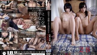 Porn JAV - DVD ID: IBW-696Z