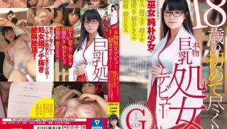JAV Xvideos - DVD ID: GDTM-157 - Actors: Miko Otogi