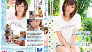 Hot JAV - DVD ID: SNIS-784 - Actors: Tsubasa