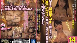Sex JAV - DVD ID: CLUB-547
